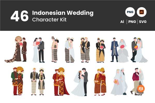 gitaset_46-Indonesian-Wedding-Character