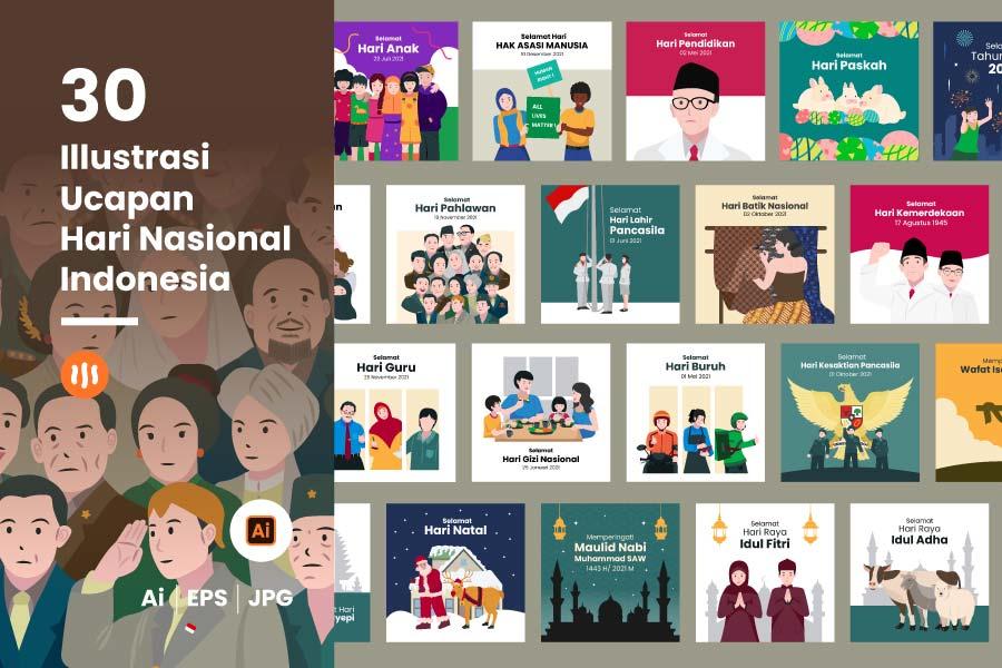 30-Illustrasi-Ucapan-Hari-Nasional-Git-Aset