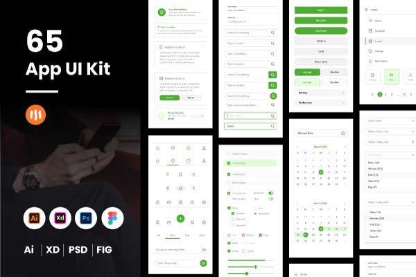 git-aset_65-app-ui-kit
