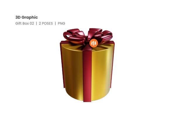 Git-Aset_02-gift-box-02-3d
