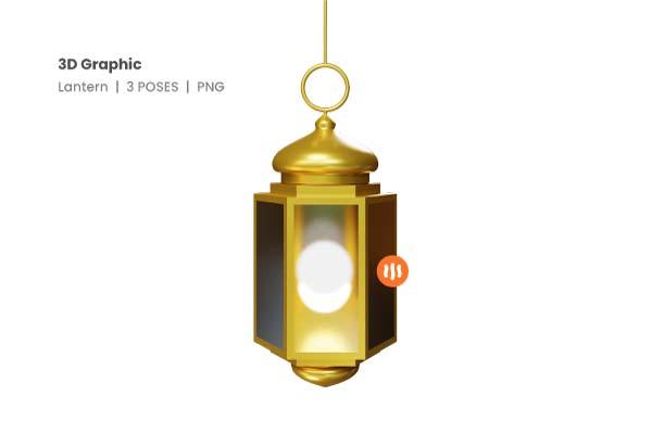 Git-Aset_02-lantern-3d