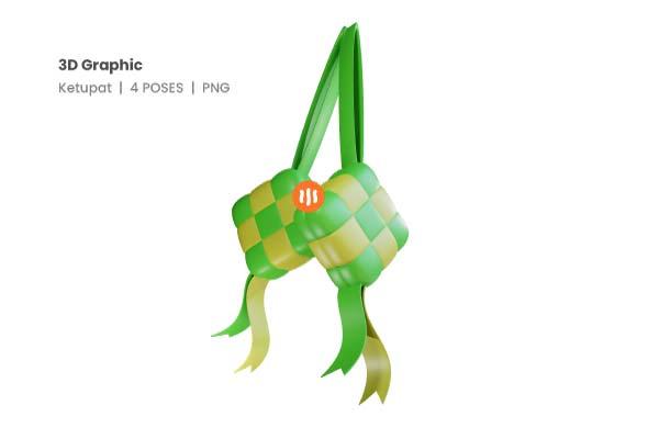 Git-Aset_04-Ketupat-poses