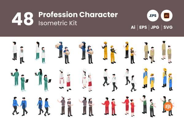 Git-Aset_Profession-Character-Isometric