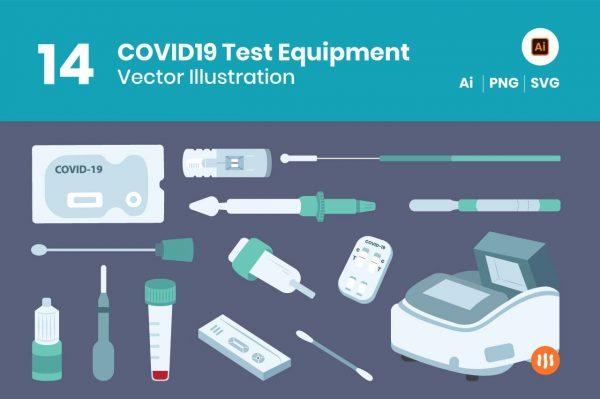 14-COVID19-Test-Equipment-git-aset