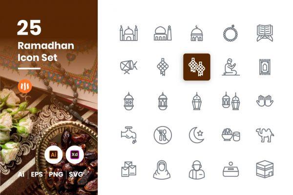 25-ramadhan-icon-set-git-aset