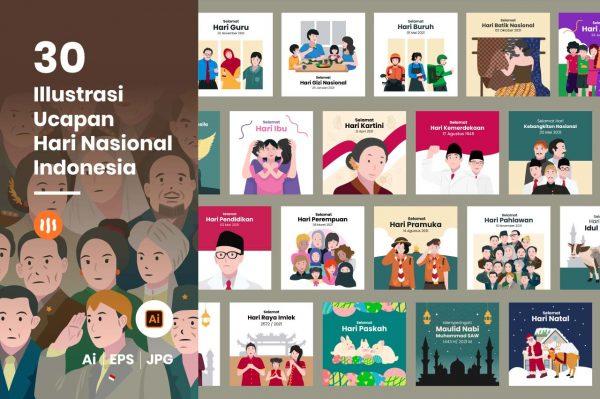 30-Illustrasi-Ucapan-Hari-Nasional-Indonesia