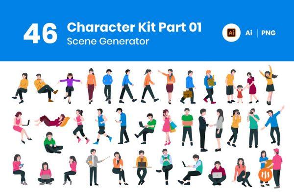 46-character-kit-part-01-git-aset