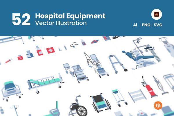 52-Hospital-Equipment-Git-Aset