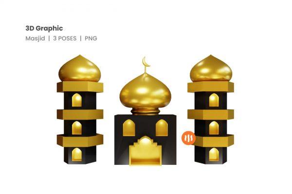 Git-Aset_03-Mosque-3d