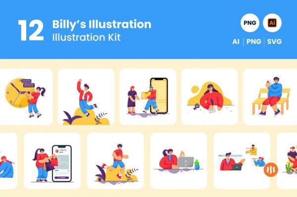 Git-Aset_10-billy's-illustration