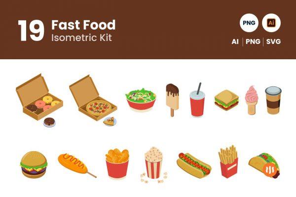 Git-Aset_19-fast-food-isometric
