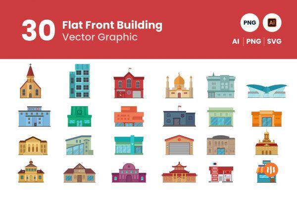 Git-Aset_30-Front-Building