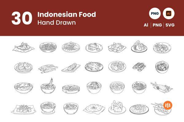 Git-Aset_30-Indonesian-Food
