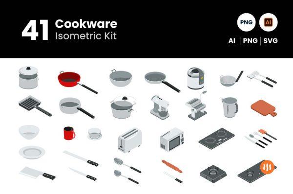 Git-Aset_41-cookware-isometric