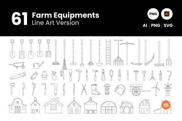 Git-Aset_61-farm-equipment-lineart