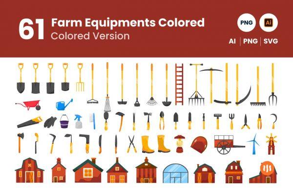 Git-Aset_61-farm-equipments