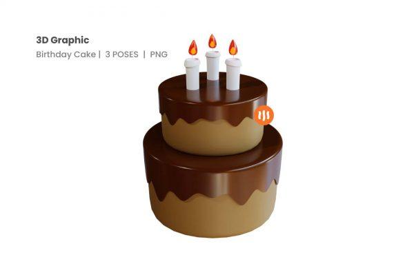 Git-Aset_Birthday-Cake