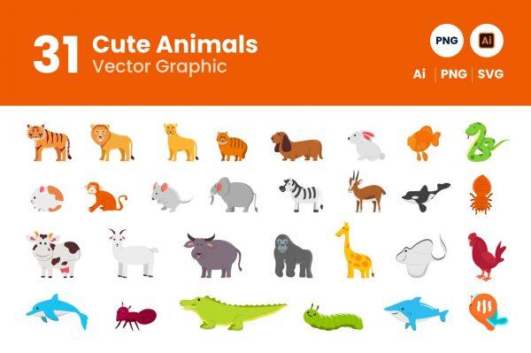 Git-Aset_Cute-Animal-Vector