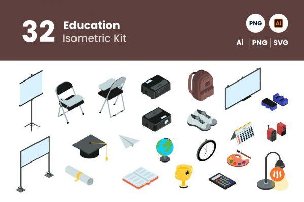 Git-Aset_Education-Isometric