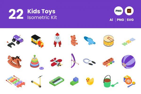 Git-Aset_Kid-Toys-Isometric