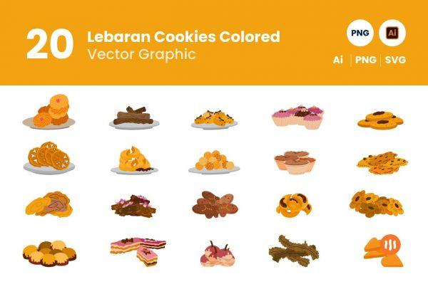 Git-Aset_Lebaran-Cookies-Hand-Drawn