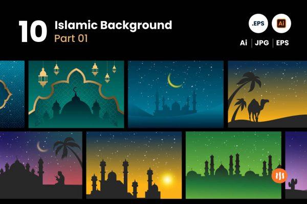 git-aset_10-Islamic-Background-part-01