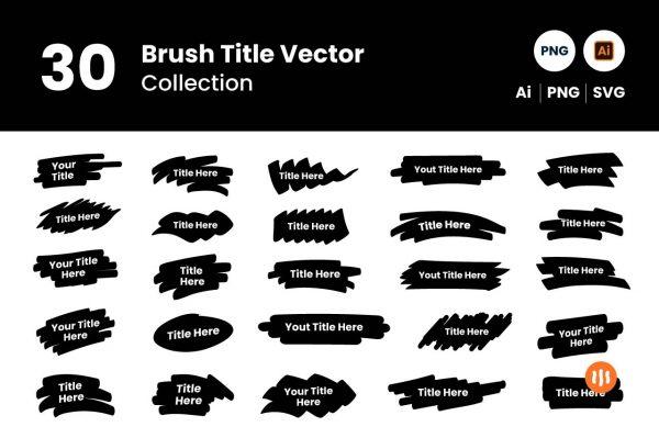 git-aset_30-brush-vector