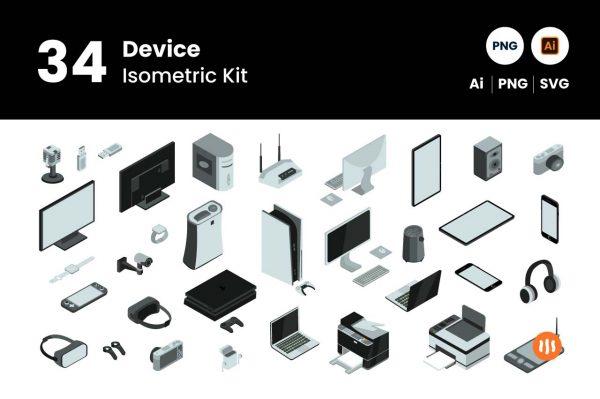 git-aset_34-device-isometric
