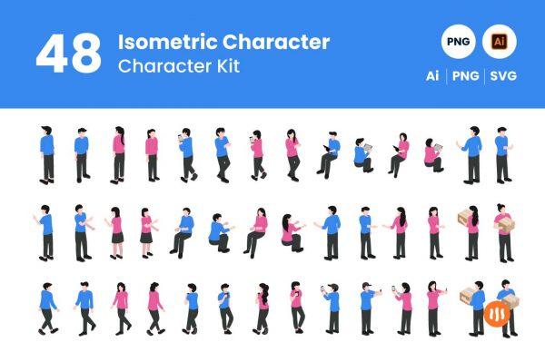 git-aset_48-character-isometric