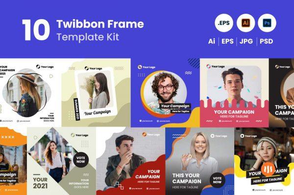 git_aset_10-Twibbon-Frame