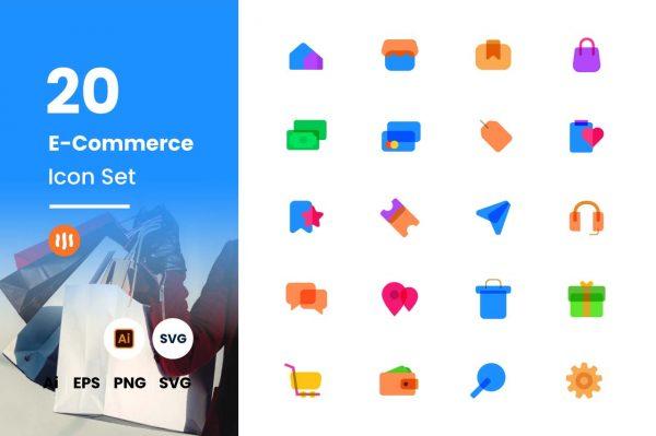 git_aset_20-E-Commerce-Icon-Color-Set