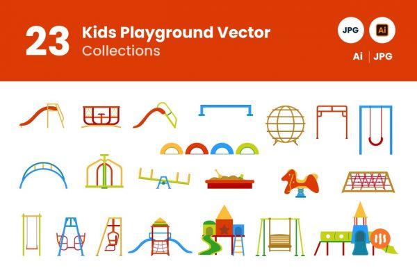 git_aset_23-Kids-Playground-vector