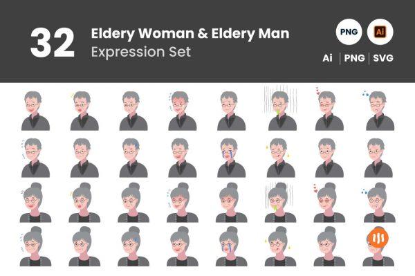 git_aset_32-Eldery-Woman-&-Eldery-Man-Expression-Set