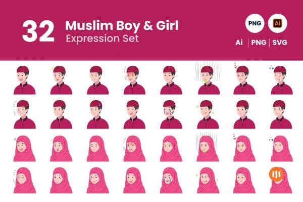 git_aset_32-Moeslim-Boy-&-Girl-Expression-Set
