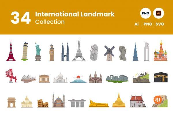 git_aset_34-International-Landmark