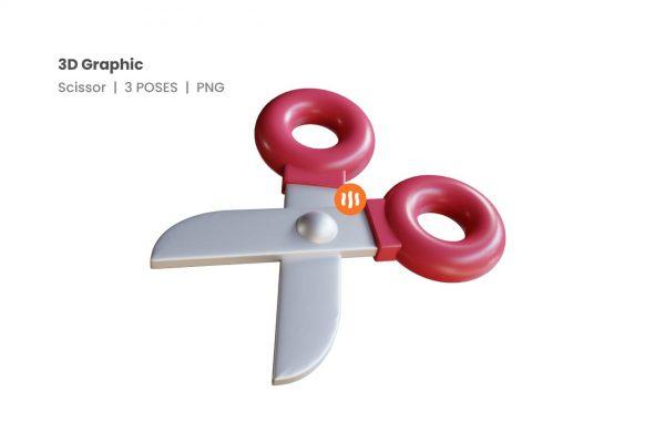 git_aset_3d-Scissor