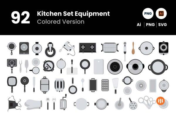 git_aset_92-Kitchen-Set-Equipment-Colored-Version