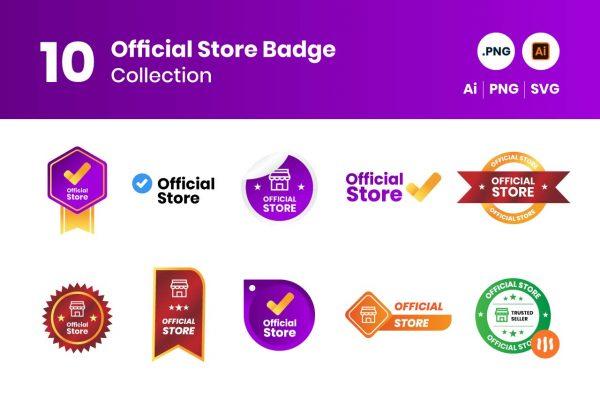gitaset_10-Official-Store-Badge