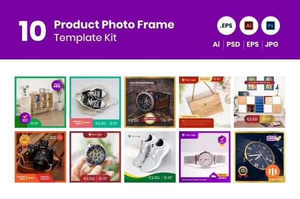 gitaset_10-Product-Photo-Frame