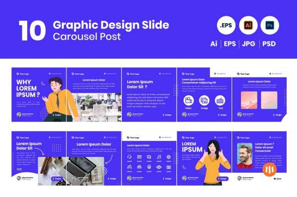 gitaset_10-design-slide-post