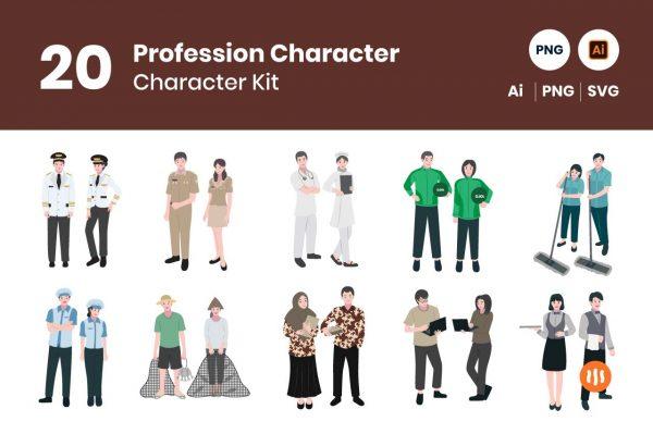 gitaset_20-Profession-Character