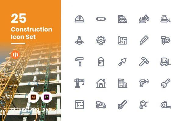 gitaset_25-construction-icon