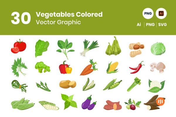 gitaset_30-vegetables-vector-colored