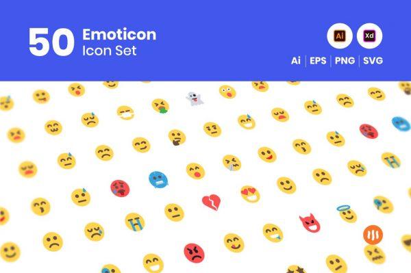 gitaset_50-emoticon-icon