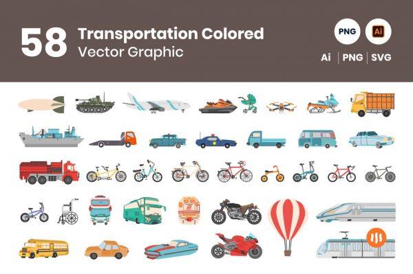 gitaset_58-transportation-colored