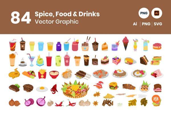 gitaset_84-spice,-food-&-drinks