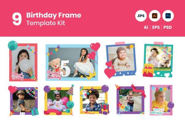 gitaset_9-birthday-frame